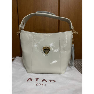 ATAO - 【希少】ATAO キャンディ・ピグ ミストグレー アトリエアタオ限定カラー