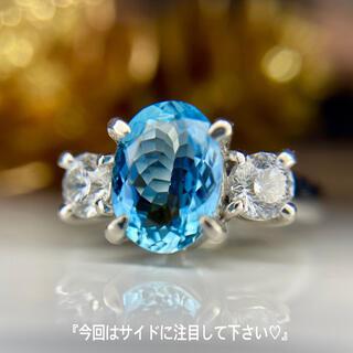 天然 サンタマリア アクアマリン ダイヤモンド 1.069×0.437 PT
