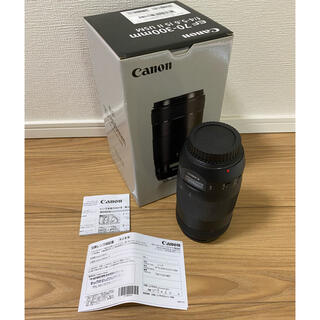 Canon - Canon EF70-300F4-5.6 IS 2 USM