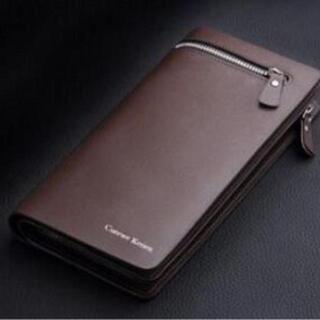 【ブラウン】シンプルでカッコいいレザーの長財布【人気商品】