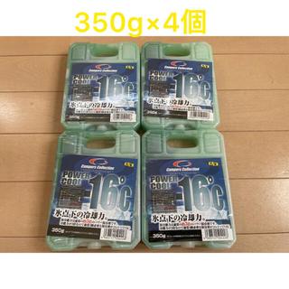 ヤマゼン(山善)のキャンパーズコレクション 保冷剤 パワークール-16度 350g*4個(その他)