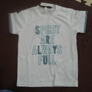 イオン(AEON)の《新品》Tシャツ 130(Tシャツ/カットソー)
