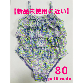 petit main - 【60%OFF 新品未使用に近い】プティマイン 段フリル小花柄 ワンピース 水着