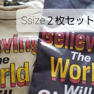 Johnny's - 24時間テレビ2021チャリティーTシャツSsize2枚セット カーキ&グレー