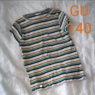 GU - GU ジーユー ボーダー リブTシャツ カットソー 140