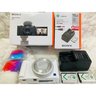 SONY - 【限定品付き】SONY ZV-1 ホワイト & ACC-TRBX