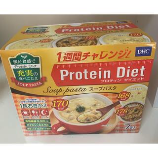 DHC プロテインダイエット スープパスタ 6食分(ダイエット食品)