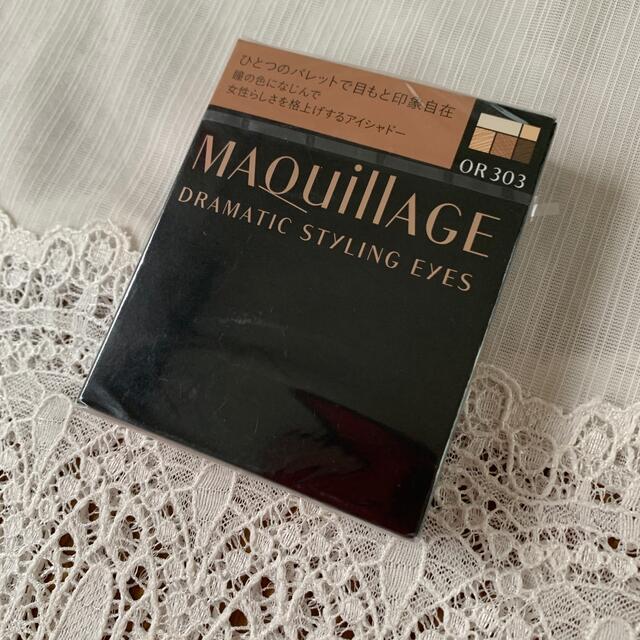 MAQuillAGE(マキアージュ)の資生堂 マキアージュ ドラマティックスタイリングアイズ OR303(4g) コスメ/美容のベースメイク/化粧品(アイシャドウ)の商品写真