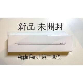 アップル(Apple)のIPAD PRO APPLE PENCIL 第二世代 新品 未開封 アップル購入(その他)