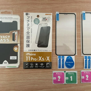 iPhone - iPhone 11pro/X/Xs 全面保護ガラスフィルム 3点セット