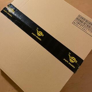 ポッピンアラジン popIn Aladdin  美品 元箱 付属品完備 送料無料