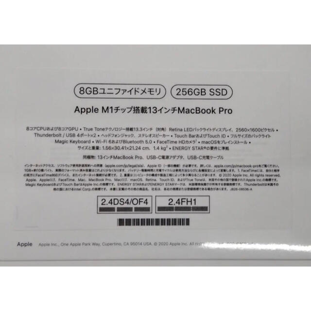 Mac (Apple)(マック)のMacBook Pro M1 1/2 momo様専用 スマホ/家電/カメラのPC/タブレット(ノートPC)の商品写真
