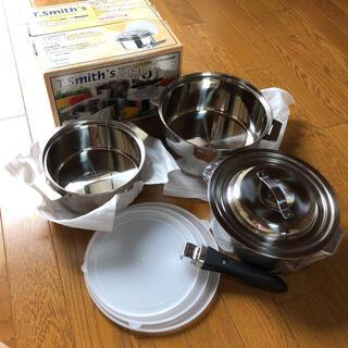 ステンレス 無水調理鍋 3個セット