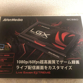 AVerMedia  GC550 ゲームキャプチャ