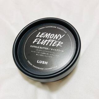LUSH - LUSH ネイルクリーム 檸檬の指先 LEMONY FLUTTER 新品