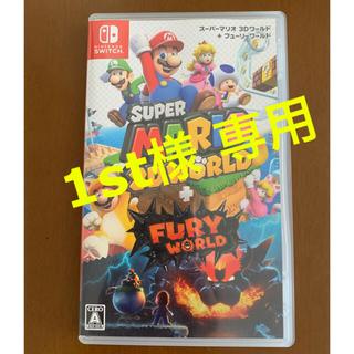 Nintendo Switch - スーパーマリオ3Dワールド Switch