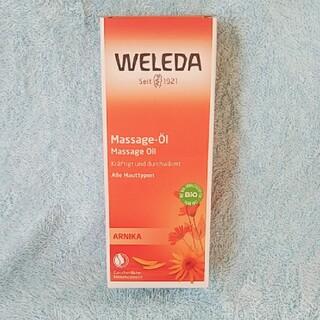 ヴェレダ(WELEDA)のヴェルダ アルニカマッサージオイル 100ml(ボディオイル)