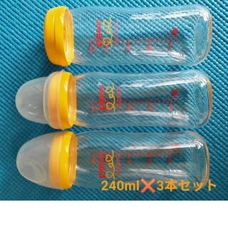 ピジョン(Pigeon)のピジョン哺乳瓶 母乳実感 耐熱ガラス Pigeon 240ml(哺乳ビン)