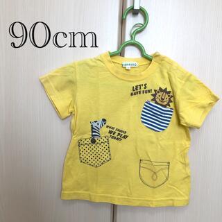 サンカンシオン(3can4on)の233.90cm 3can4on イエローTシャツ(Tシャツ/カットソー)