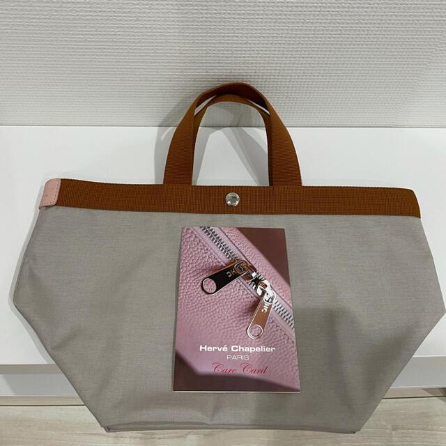 Herve Chapelier(エルベシャプリエ)の☆SoRA様専用☆エルベシャプリエ 707CS 限定品 美品 レディースのバッグ(トートバッグ)の商品写真