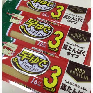 ニッシンセイフン(日清製粉)のマ・マー 早ゆでスパゲティ  高たんぱくタイプ 1.6mm 300g × 3袋(麺類)