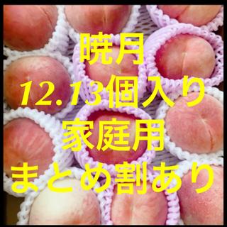桃 暁月 家庭用(フルーツ)