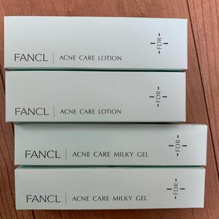 ファンケル(FANCL)のファンケル アクネケア 化粧液、ジェル乳液 2セット(化粧水/ローション)