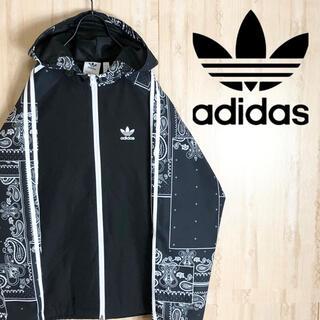 adidas - adidas アディダス ナイロン ジャケット ペイズリー 大きめ レア 美品