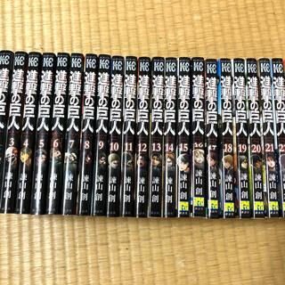 講談社 - 進撃の巨人 24巻セット