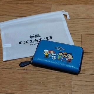 コーチ(COACH)のコーチ スヌーピー 小銭入れ コインケース(コインケース)