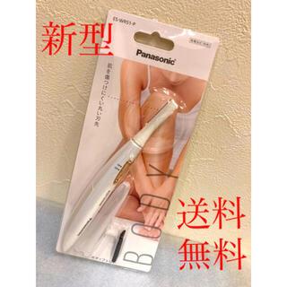 パナソニック(Panasonic)のパナソニック フェリエ ボディシェーバーES-WR51-P/新品(レディースシェーバー)