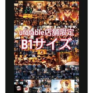 集英社 - ufotable 店舗限定 鬼滅の刃 全カットポスター B1 煉獄杏寿郎