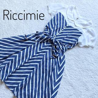 リッチミーニューヨーク(Riccimie New York)の【美品】Riccimie リッチミープレミアムサロン ストライプ ワンピース(ひざ丈ワンピース)