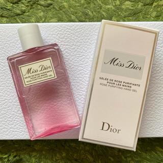 ディオール(Dior)の[限定品]Dior ハンドジェル(その他)