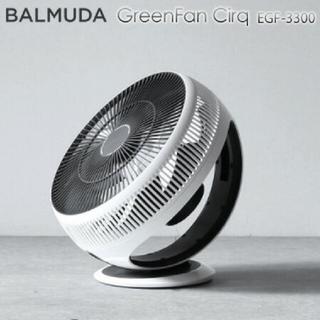 BALMUDA - 【新品未使用】BALMUDA GreenFan Cirq サーキュレーター