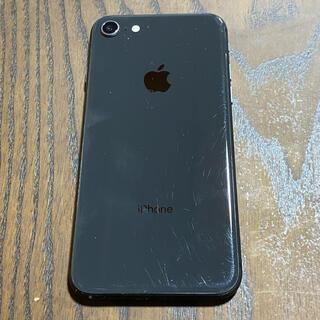 iPhone - 画面割れ SIMフリー iPhone8本体 スペースグレー 64Gb 送料込み