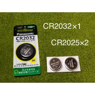 パナソニック(Panasonic)のPanasonic  パナソニック CR2032  1個 CR2025  2個 (バッテリー/充電器)