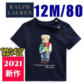 Ralph Lauren - 55%OFF ラルフローレン ポロベア Tシャツ 紺色 新作 新品 12M/80