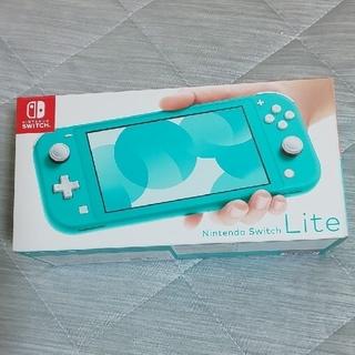Nintendo Switch Lite (ターコイズ)