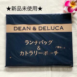 DEAN & DELUCA - ★DEAN &DELUCA★ マリソル付録 ランチバッグ カトラリーポーチ