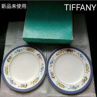 ティファニー(Tiffany & Co.)の新品未使用★TIFFANY お皿2枚(食器)