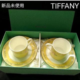 ティファニー(Tiffany & Co.)の新品未使用★TIFFANY デミタスカップ、ソーサー(グラス/カップ)