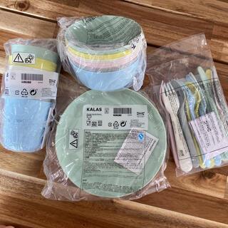 IKEA - 【新品未使用】IKEA KALAS 36点フルセット 16:30まで即発送