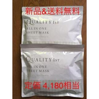 QUALITY FIRST - 【未開封 2個セット】クオリティファースト オールインワンシートマスク 30枚