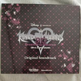 スクウェアエニックス(SQUARE ENIX)のキングダムハーツ3D ドリームドロップディスタンス オリジナルサウンドトラック(ゲーム音楽)
