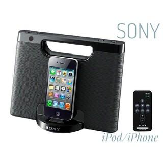 SONY - SONY ソニー iPod / iPhone 用 ドッグスピーカー