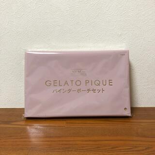 gelato pique - sa..様お取り置き 8月1日まで