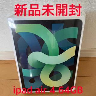 iPad - 新品 Apple iPad Air4  MYFR2J/A Wi-Fi  グリーン