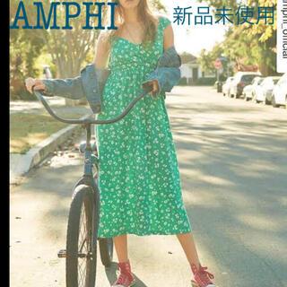 AMPHI - ワコール AMPHI アンフィ カップ付きロングワンピ マキシワンピ 新品未使用