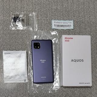 SHARP - シャープ AQUOS Sense5G SIMフリー SH53A